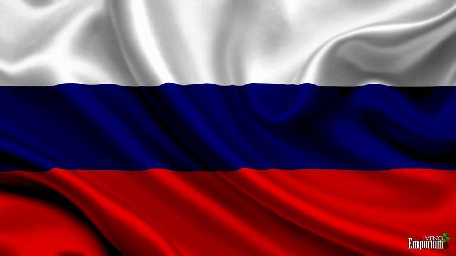 Vinho dos EUA é retirado de circulação na Rússia por conter substâncias nocivas