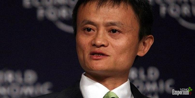 Jack Ma, fundador do e-commerce Alibaba