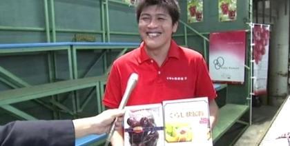 O japon�s que comprou um cacho de uvas superdoces por R$ 37 mil