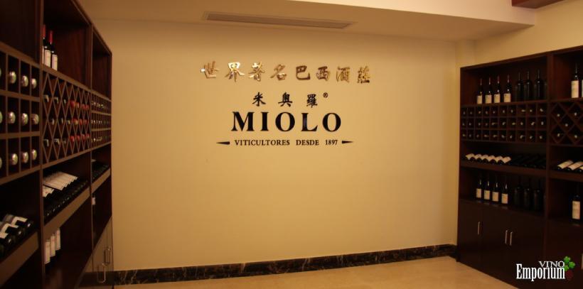 Loja da Miolo em Shanghai (China)