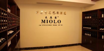 Miolo fecha 2017 com seis lojas exclusivas na China