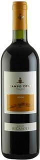 Campo Ceni (2004)