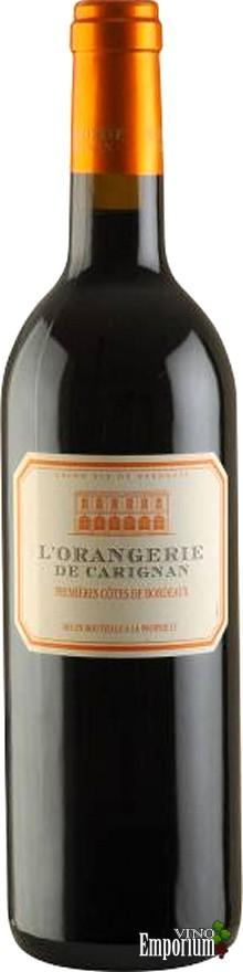 Ficha Técnica: L'Orangerie de Carignan (2005)