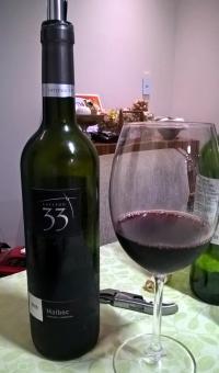 Latitud 33º Malbec (por Cristiano Janjacomo)