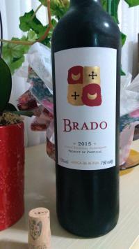 Brado (por Fernando César Martins)